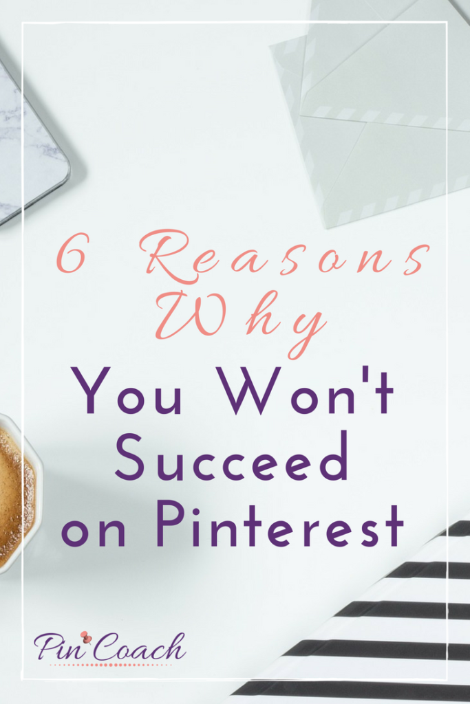 Learn what mistakes to avoid on Pinterest. With these tips, you'll discover if your brand has what it takes to reap the major benefits of Pinterest. Read the Pin Coach blog to learn more. | Pinterest Marketing